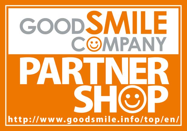 GSC Partner Seal