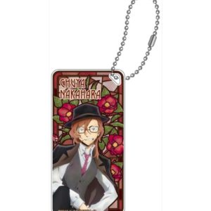 Bungou Stray Dogs Domiterior Key Chain Vol. 2 Nakahara Chuya 50181f822d1a3